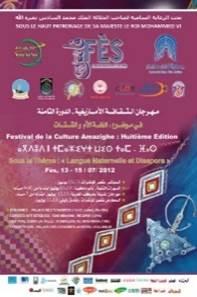 FESTIVAL-AMAZIGH-DE-FEZ-Fez-Marruecos-2012